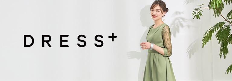 DRESS STAR (ドレススター)