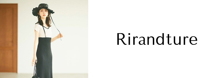 Rirandture(リランドチュール)