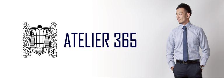 ATELIER 365(アトリエ365)