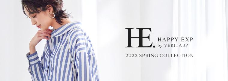 HAPPY急便 by VERITA.JP(ハッピーキュウビン)