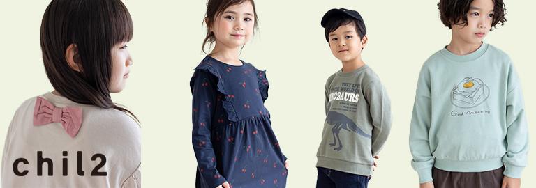 CHILDREN TSUUSHIN(チルドレン通信)