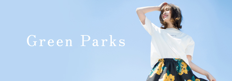 Green Parks(グリーンパークス)