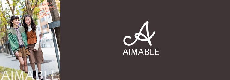 AIMABLE(エマーブル)