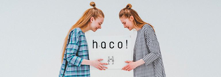 haco(ハコ)