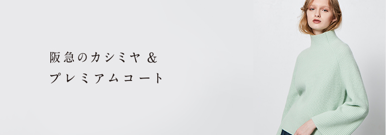 traduire(トラデュイール バイ ハンキュウ)