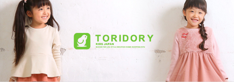 TORIDORY(トリドリー)