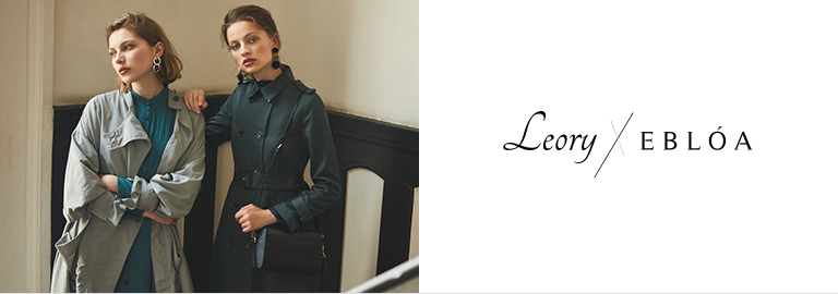 Leory×EBLOA(レオリーエブロア)