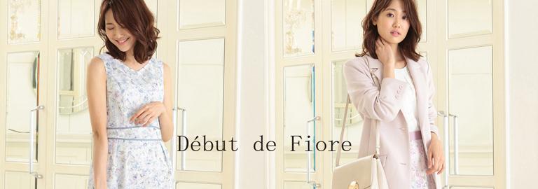 Debut de Fiore (デビュー・ド・フィオレ)