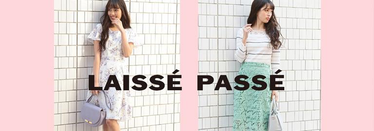 LAISSE PASSE(レッセ・パッセ)