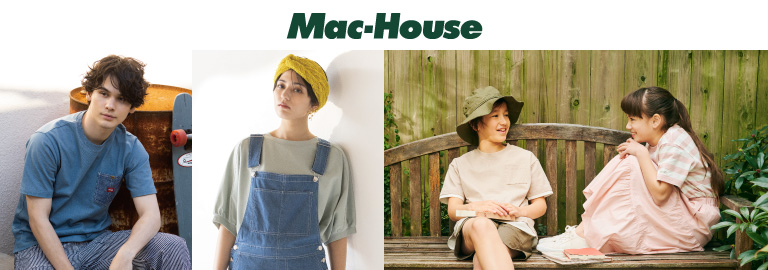 MAC HOUSE(マックハウス)