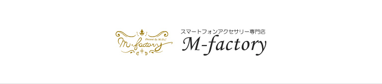 M-factory(エムファクトリー)