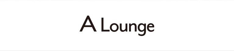 A Lounge(エーラウンジ)