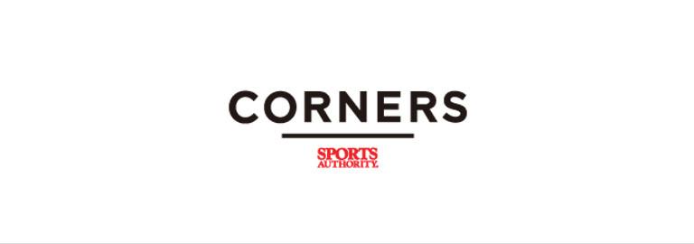 CORNERS(コーナーズ)