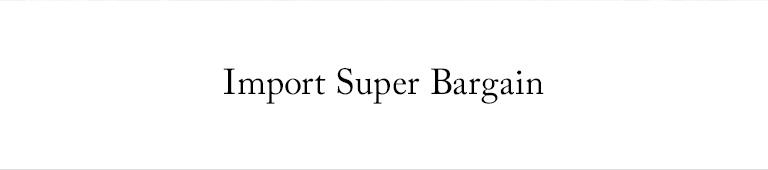 Import Super Bargain(インポートスーパーバーゲン)