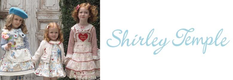 ShirleyTemple(シャーリーテンプル)