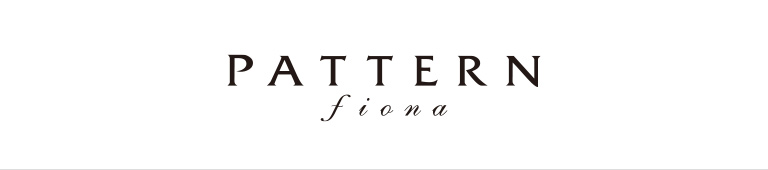 PATTERN(パターン フィオナ)
