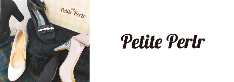 Petite Perlr(プチペルル)