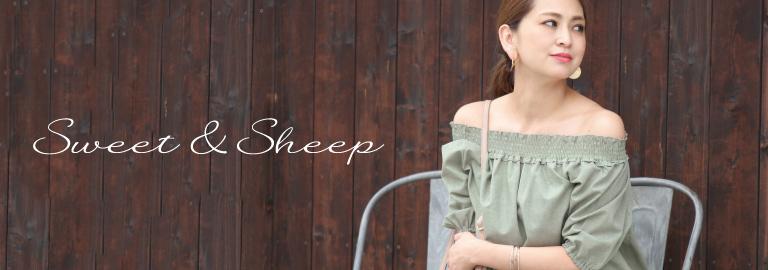 Sweet&Sheep(スイートアンドシープ)