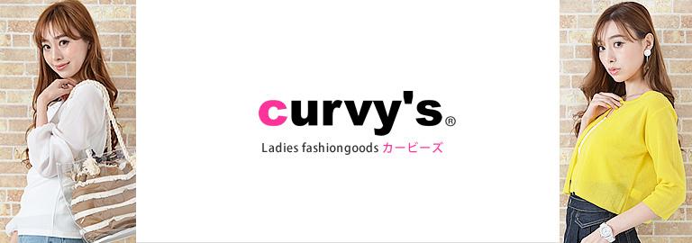 curvy's(カービーズ)