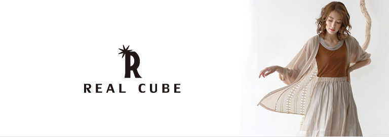 REAL CUBE(リアルキューブ)