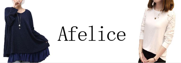 Afelice(アフェリーチェ)