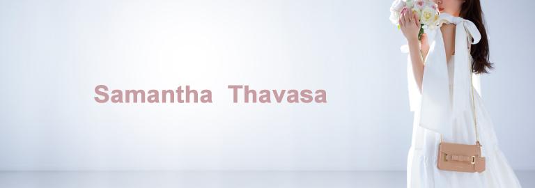 Samantha Thavasa(サマンサタバサ)