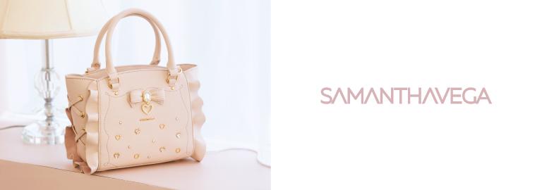 SamanthaVega(サマンサベガ)