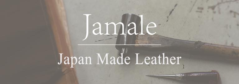 Jamale (ジャマレ)