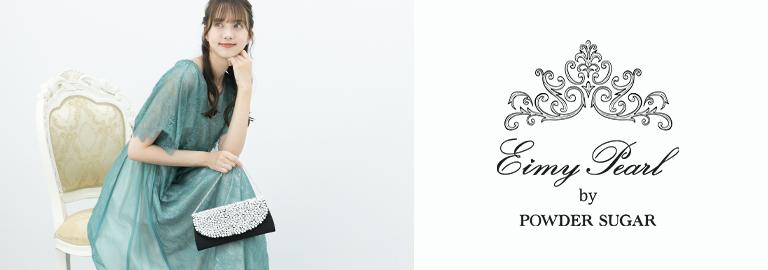 Eimy Pearl by POWDER SUGAR(エイミーパール バイ パウダーシュガー)