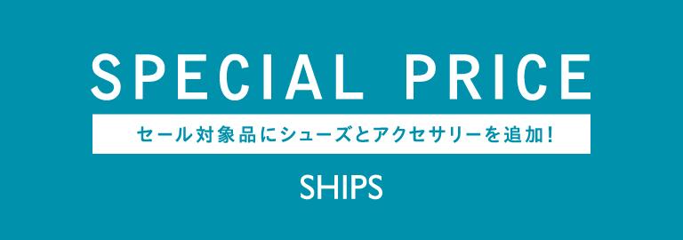 SHIPS WOMEN(シップス ウィメン)