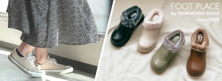 FOOT PLACE (フットプレイス)