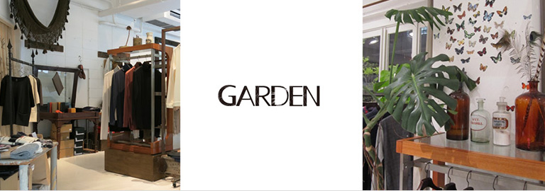 GARDEN (ガーデン)