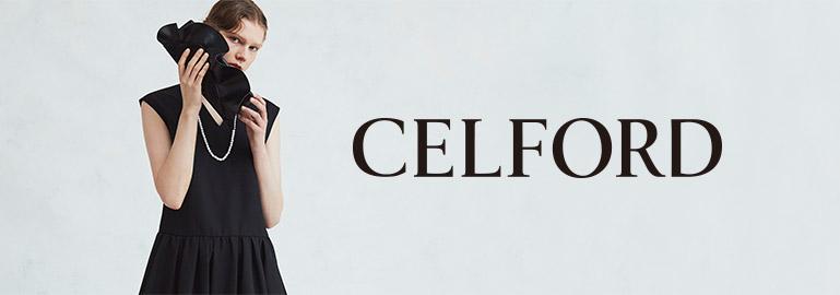 CELFORD(セルフォード)