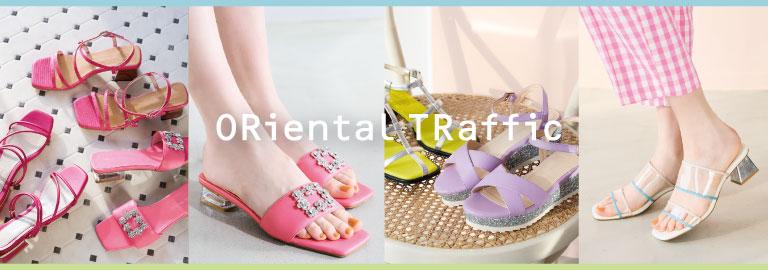 ORiental Traffic(オリエンタルトラフィック )