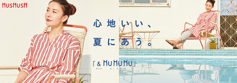 HusHusH(ハッシュアッシュ)