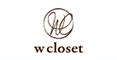 w closet セール
