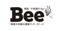 子供服Bee(子供服・ベビー服)