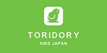 トリドリー(子供服・ベビー服)