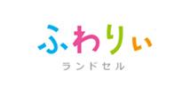 ふわりぃ(子供服・ベビー服)