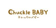 チャックルベビー(子供服・ベビー服)