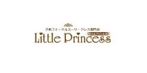 リトルプリンセス(子供服・ベビー服)