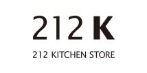 212KITCHEN STORE