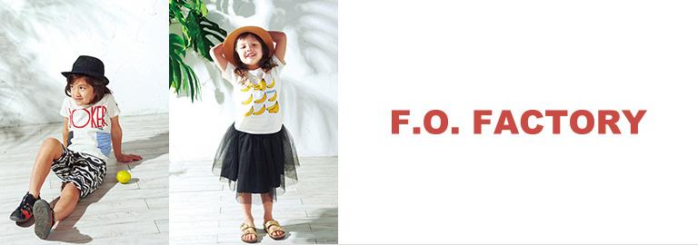 FOIFAC