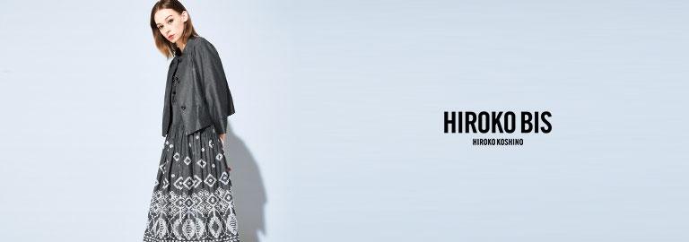 HIROKO BIS(ヒロコビス)