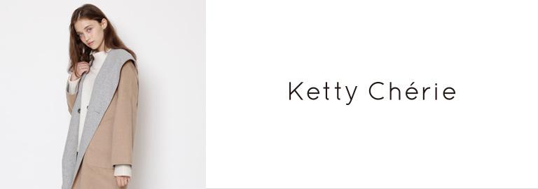 ketty cherie(ケティシェリー)