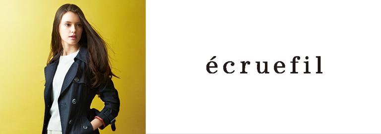 ecruefil(エクリュフィル)