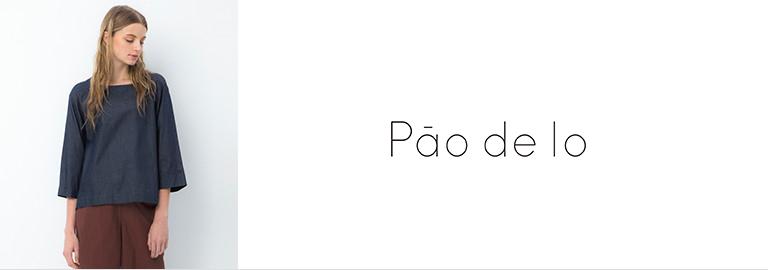 Pao・de・lo(パオデロ)