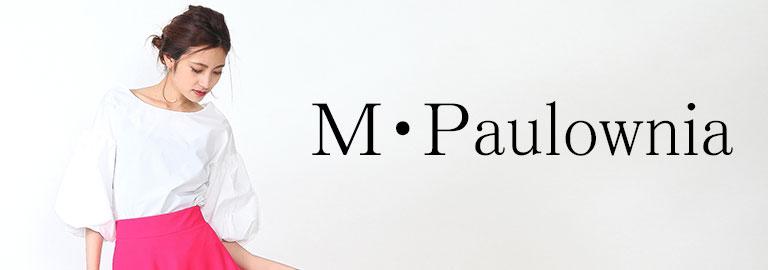 M・Paulownia(エム・ポロニア)