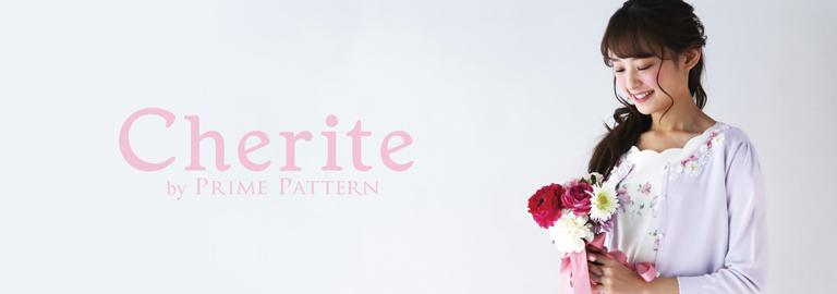 PRIME PATTERN(プライムパターン)