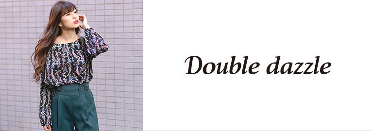 Double dazzle(ダブルダージル)